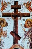 imagem da cruz eslava ou da pásco