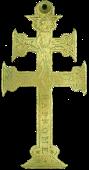 imagem da cruz patriarcal