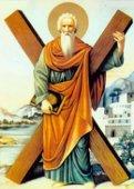 imagem cruz de santo andr�