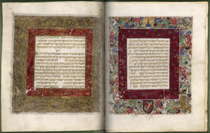 Imagem da Bíblia de Lisboa