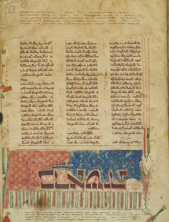 Imagem da Bíblia de Xanten