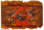 Manuscrito ilustrado da batalha de Kurukshetra, onde se vê o deus Krishna manejando o carro de combate do arqueiro pandava Arjuna, que dispara suas flechas contra os Kuravas. O Maabárata, conhecido também como Mahabarata, Mahabharata e Maha-Bharata (devanágari: महाभारत, transl. Mahābhārata), é um dos dois maiores épicos clássicos da Índia, juntamente com o Ramáiana. Sua autoria é atribuída a Krishna Dvapayana Vyasa. O texto possui mais de 74 000 versos em sânscrito e 1,8 milhões de palavras; se o Harivamsa for incluído como sendo anexo e parte da obra, chega-se a um total de 90 000 versos, compondo o maior volume de texto numa única obra humana.  <br> <br> Palavras-chave: Krishna, Mahabharata, Maabarata, Mahabarata, Maha-Bharata, Índia, hinduismo, texto sagrado.
