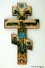 O símbolo mais reconhecido do cristianismo é sem dúvida a cruz, que pode apresentar uma grande variedade de formas de acordo com a denominação. A cruz de oito braços representa os ortodoxos. <br><br> Palavras-chave: cruz, cristianismo, símbolo, ortodoxos.