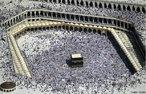 Hajj, ou Hadj, é o nome dado à peregrinação realizada à cidade santa de Meca pelos muçulmanos. É considerada como o último dos &quot;Cinco pilares do Islamismo&quot;, sendo obrigatória, pelo menos uma vez na vida, para todo o muçulmano adulto, desde que este disponha dos meios económicos e goze de saúde.  <br><br> Palavras-chave: festa, peregrinação, cidade santa, Meca, muçulmanos, islamismo, Hajj, paisagem religiosa.
