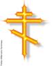 É o símbolo da Igreja Ortodoxa Russa. <br><br> Palavras-chave: cruz, Igreja Ortodoxa, símbolo, crucificação, Novo Testamento, Jesus Cristo.